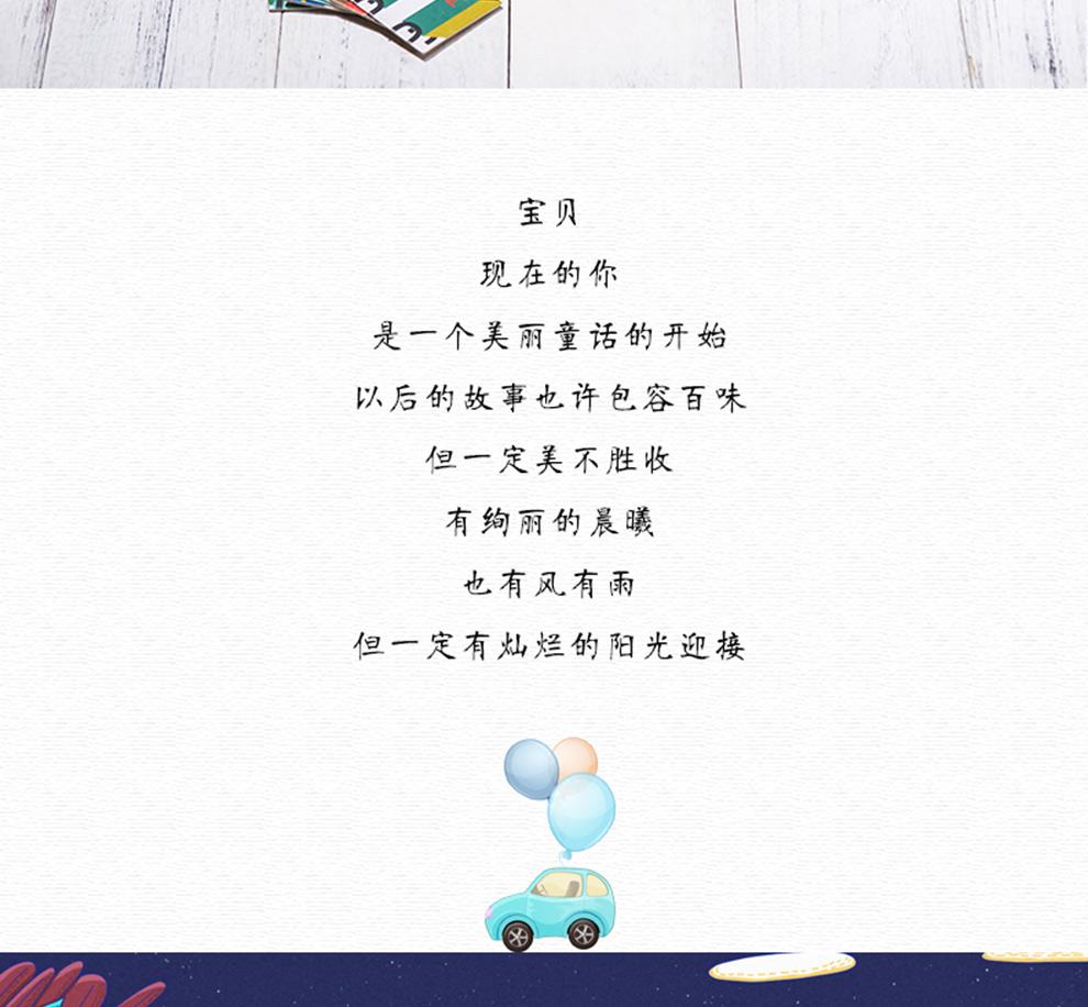 首页 pu糖果画册 pu数码印刷蝴蝶装照片书【lucky star】-24p 旅行